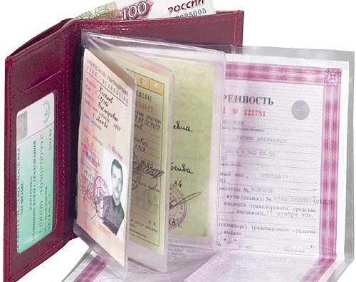 Изображение - Ипотека втб 24 с господдержкой ipoteka-s-gospodderzhkoj-vtb-24-4