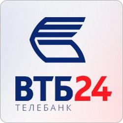 Изображение - Телебанк втб 24 — защищенный режим подключения sistema-telebank-onlajn