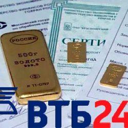 Котировки золото втб 24