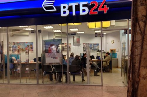 Изображение - Комиссия за перевод с карты втб 24 на карту сбербанка perevod-s-vtb-na-sberbank4