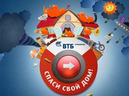 Vtbins ru активувати поліс