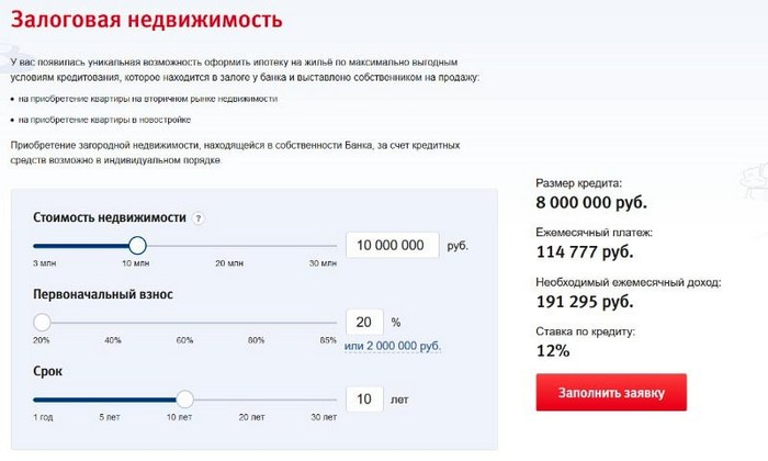 Кредит наличными в Хабаровске получение кредита без
